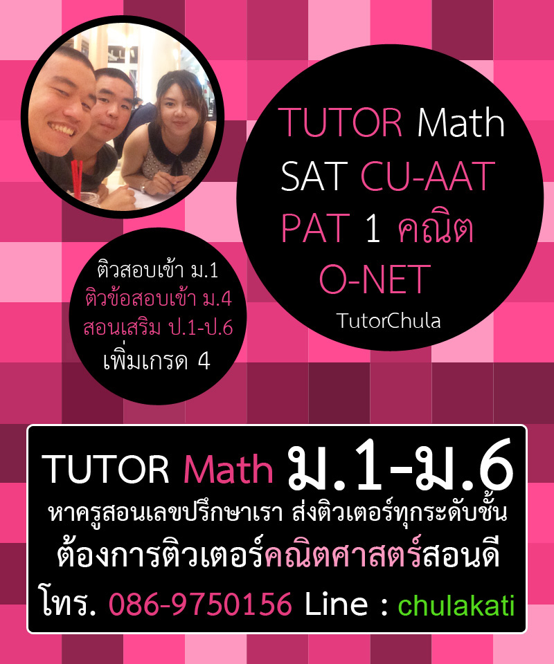 mathtutoring